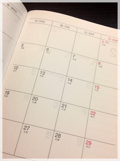 【小猴媽❤大創】送走Halloween,叮叮噹準備接棒~~每到年底就該添購的小物們 (10).jpg