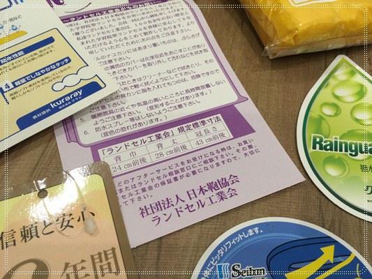 揹起書包上學去~日本真皮書包開箱文與便當餐盒的準備 (22).jpg