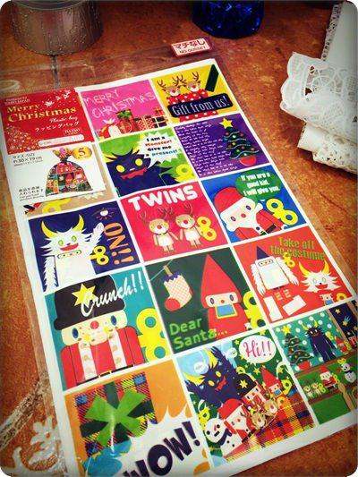 【小猴媽❤大創】聖誕節。禮物包裝不求人 (4).jpg