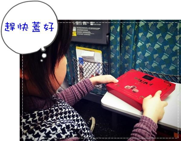0214情人節就是要Maxim's法國巴黎美心巧克力 (15).jpg