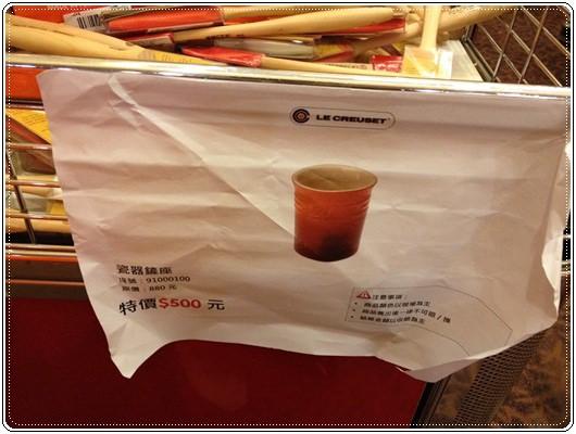 【小猴媽❤佈置】2014 LE CREUSET特賣會。搶鍋去(心得攻略分享) (54).jpg