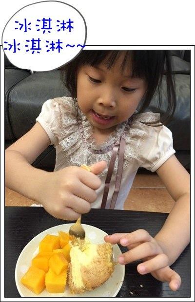 ﹝試吃﹞艾波索黑金磚 無限乳酪(原味)+芒果乳酪 (16).jpg