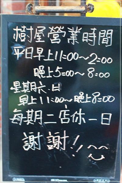 §2013。台東熱氣球嘉年華§ (154)