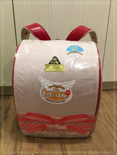 揹起書包上學去~日本真皮書包開箱文與便當餐盒的準備 (6).jpg