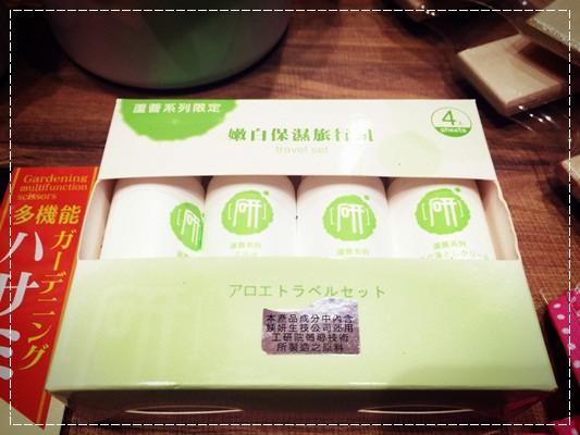 【小猴媽❤大創】與工研院攜手合作的MIT美妝保養品們 (16).jpg