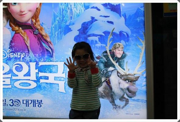 Korea。首爾  (42)