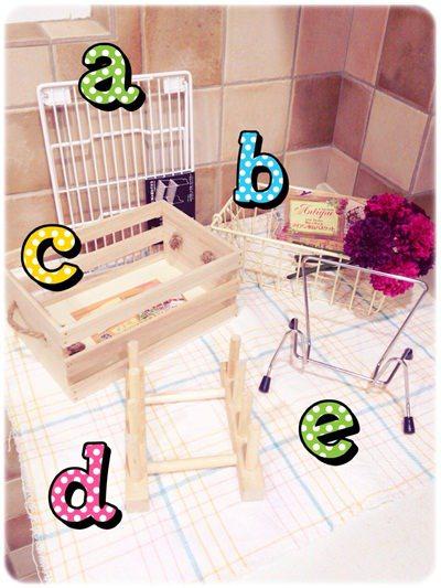 【小猴媽❤大創】廚房的收納小物們。它不只是它!! (21).jpg