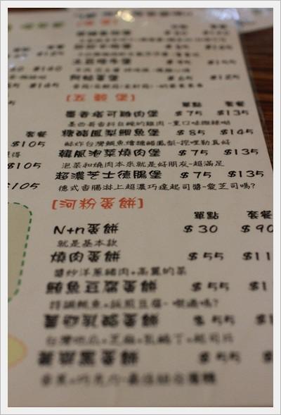 屬於灶咖等級的N+n喫早餐 (3).JPG