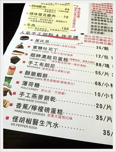 熱樂煎爆漿乳酪三明治◎快手出發野餐去,Go~~~ (34).jpg