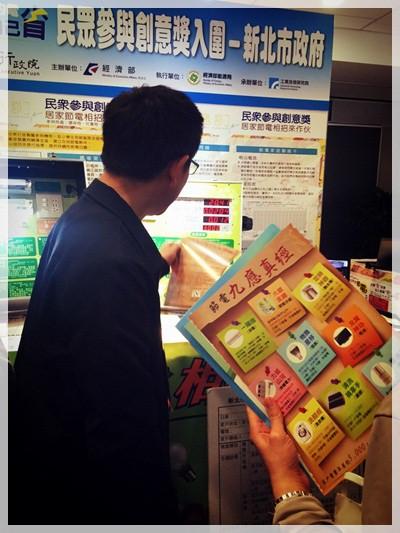 縣市節電創意競賽活動小花絮 #自己的電 自己省 (6).jpg