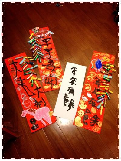 安娜愛畫畫✿‿✿充滿童趣的中國年裝飾 (11)