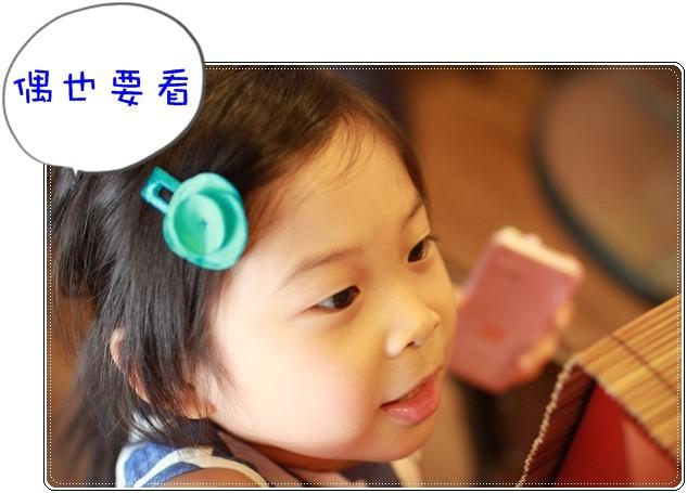 ﹝試吃﹞采吉軒紅豆專門店 (11).JPG