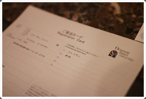 2013。熱遊日本東京♪(173)