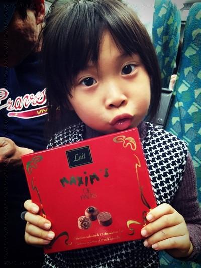 0214情人節就是要Maxim's法國巴黎美心巧克力 (7).jpg