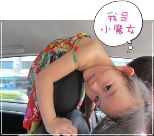 §2013。台東熱氣球嘉年華§ (47).JPG
