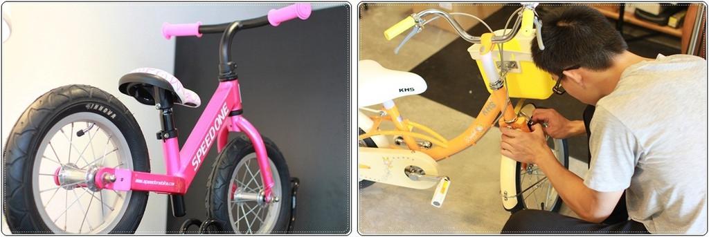 滑板車界ㄟ超跑◎瑞士Micro Maxi T-bar就在捷世樂單車休閒 JESLER BICYCLES (56)
