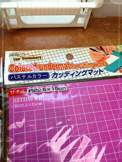 【小猴媽❤大創】9月開學季。小一新鮮人的用品採購 (8).jpg