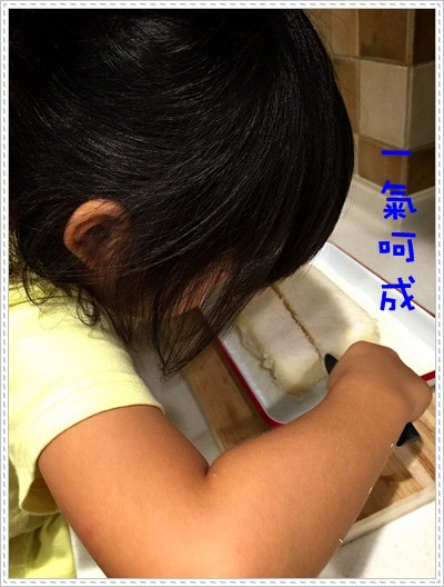 ﹝親子。小廚房﹞椰香雪花糕 (46).jpg