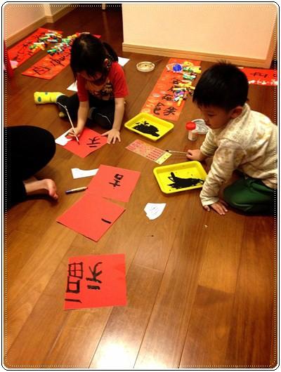 安娜愛畫畫✿‿✿充滿童趣的中國年裝飾 (2)
