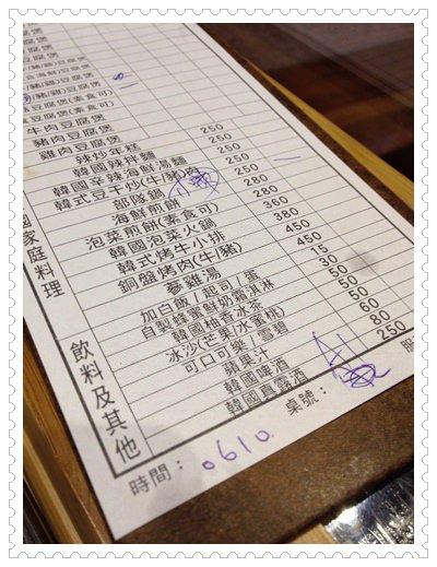 ﹝4Y8M2W3D﹞九尾韓國豆腐煲◎媽媽耍任性~硬是要吃了泡菜鍋才要去韓國!! (8)