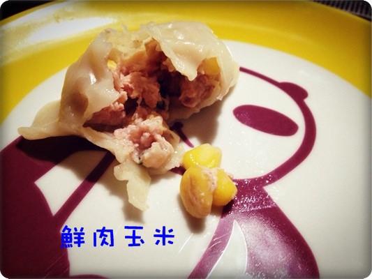 ﹝試吃﹞一極拌 手工巨無霸水餃 (3).jpg