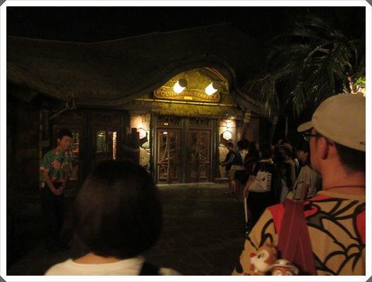 2013。熱遊日本東京♪(88)