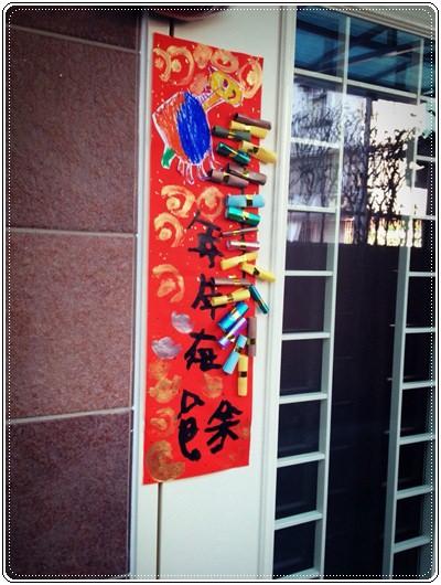 安娜愛畫畫✿‿✿充滿童趣的中國年裝飾 (1)