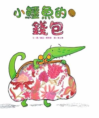 【小猴媽❤大創】9月開學季。小一新鮮人的用品採購 (16).jpg