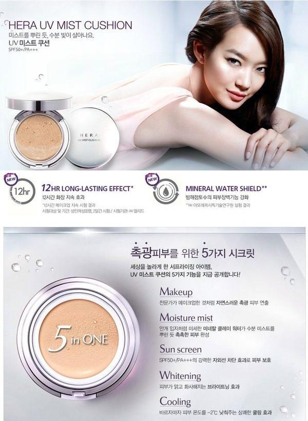 2014.4韓國團購 (13)