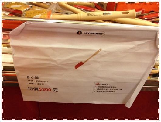【小猴媽❤佈置】2014 LE CREUSET特賣會。搶鍋去(心得攻略分享) (53).jpg