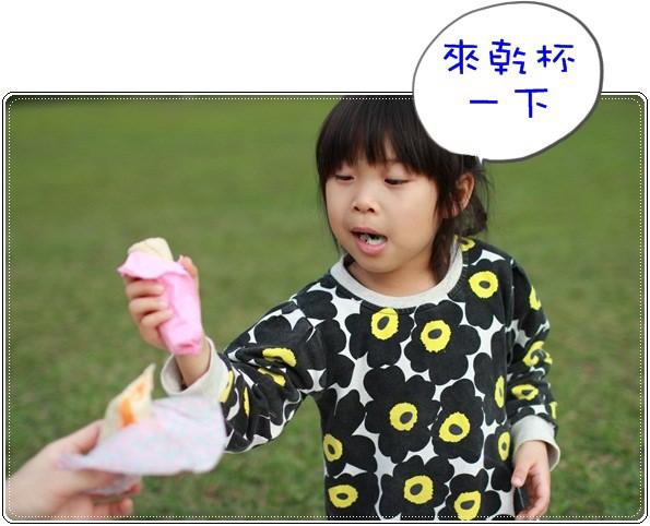 【小猴媽❤大創】 宛如夢幻婚禮般的粉嫩春日野餐 at 南港公園 (63).JPG