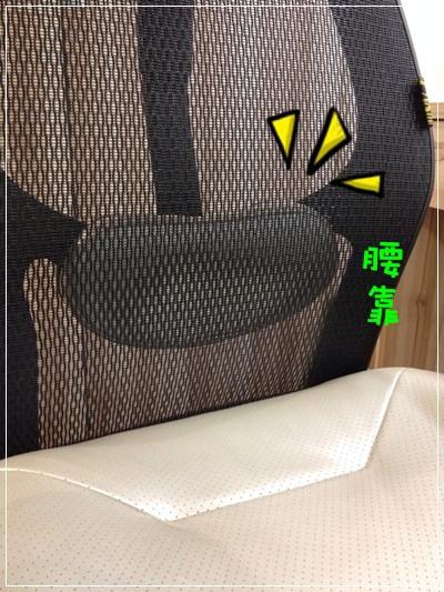 【小猴媽❤佈置】要舒適還是要外觀!宅男工程師最愛的OA辦公椅之選擇~鷹牌專業級椅群 THE OLDEST EAGLE BRITISH (13)