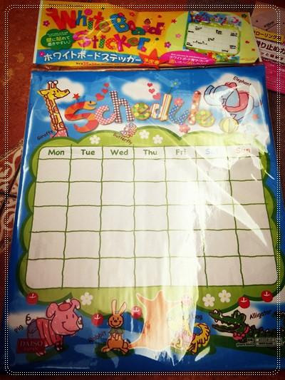 【小猴媽❤大創】9月開學季。小一新鮮人的用品採購 (3).jpg