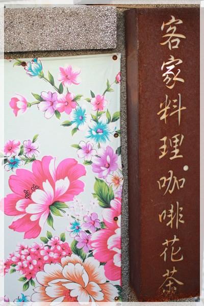 好久不見的金牛會2013年第二次合體聚餐@桂花園人文餐館 (4)