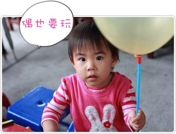 【宜蘭。小牛姐姐4歲生日之旅】 (418)
