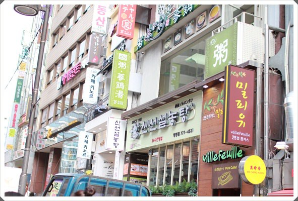 Korea。首爾  (89)