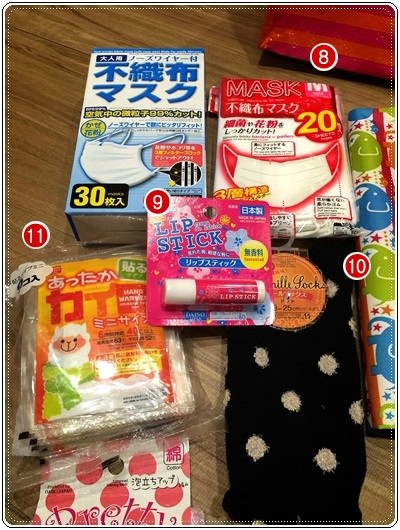 【小猴媽❤大創】冬季出遊打包小物一站就購足 (5)