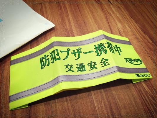 揹起書包上學去~日本真皮書包開箱文與便當餐盒的準備 (24).jpg
