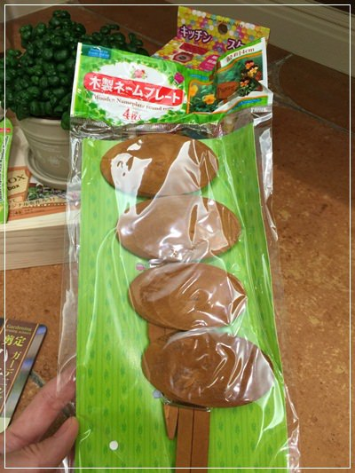 【小猴媽❤大創】園藝小物。手指頭由黑轉綠就靠它們了!! (36)