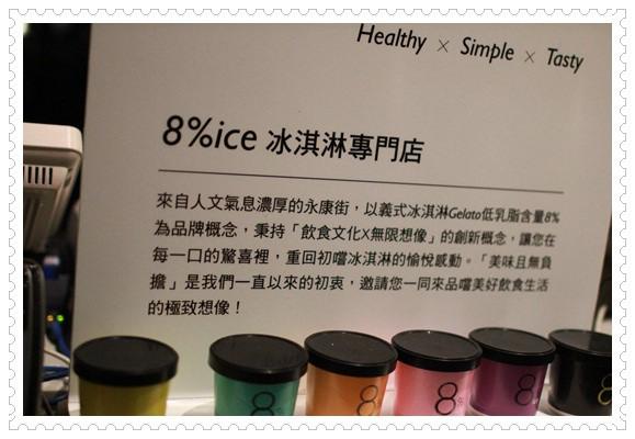 ﹝4Y8M4W2D﹞泰鮮雲雲南泰式料理晚餐→8%ice冰淇淋專門店(A8門市) (14)