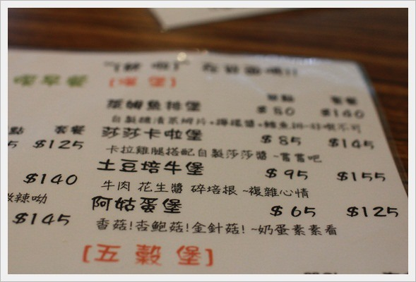 屬於灶咖等級的N+n喫早餐 (2).JPG