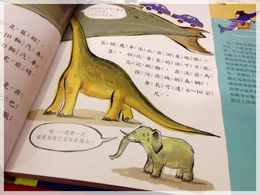 【推薦好書】兒童好奇心大百科&與大自然捉迷藏 (20)