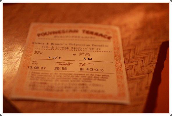2013。熱遊日本東京♪(119)