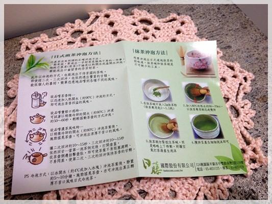 ﹝試吃﹞全新上市 雙喜饅頭 抹茶紅豆饅頭再進化! (19).jpg