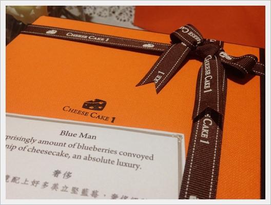 ﹝試吃﹞CHEESE CAKE 1 奢侈Blue Man (5).jpg