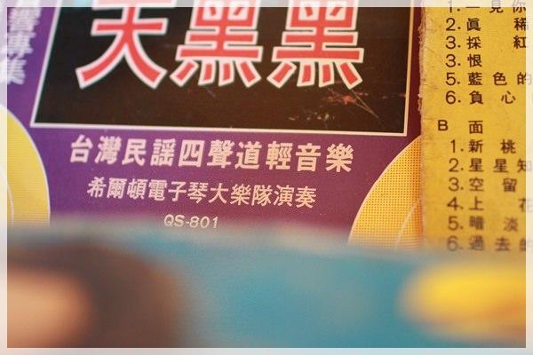 好久不見的金牛會2013年第二次合體聚餐@桂花園人文餐館 (8)