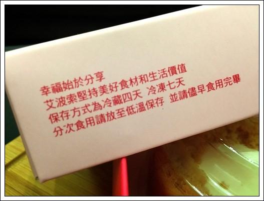 ﹝試吃﹞艾波索黑金磚 無限乳酪(原味)+芒果乳酪 (5).jpg