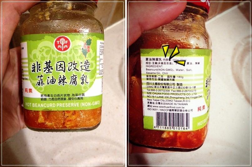 包準吮指又回味再三的蜜糖腐乳烤雞翅(一菜兩吃) (5).jpg