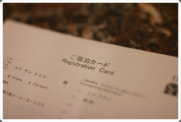 2013。熱遊日本東京♪(174)