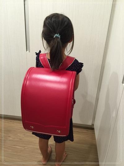 揹起書包上學去~日本真皮書包開箱文與便當餐盒的準備 (29).jpg